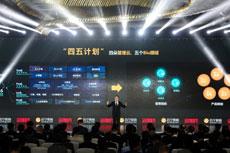 商汤科技携手苏宁合作人工智能:场景是首位