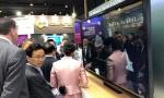 腾讯MEC平台和应用创新亮相巴展 引爆5G商业落地