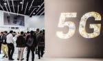 5G全面商业化仍需时日 B端商用将成最主要市场