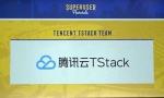腾讯云TStack开放新进展:与IBM LinuxONE服务器互认证
