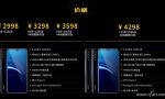 性能凶兽强悍来袭 vivo全新子品牌iQOO手机正式发布