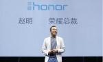 荣耀总裁赵明:2019年将开设自营门店,推5G手机
