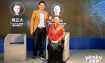 """当AI走进课堂 """"网红""""机器人索菲亚成为助教老师"""