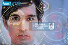 旷视科技:人工智能会成为基础设施 难点在于产学研结合