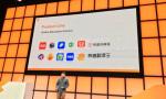 网易有道亮相谷歌美国TensorFlow2019开发者峰会
