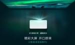 腾讯叮当携手创维小湃发布AI智能语音投影P2
