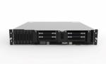 迎接5G,浪潮推出第一款边缘计算服务器NE5260M5