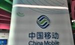 携号转网启程,中国移动让步推出不少优惠政策,只为留住老用户