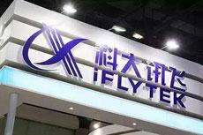 科大讯飞又一学习类黑科技,讯飞学习机X1 Pro今年4月正式发布!