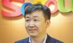 搜狗王小川:以语言为核心 谋AI技术突破