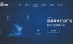 百度发布3C维修保障升级计划 AI技术能力助力消费者权益保护