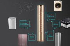 腾讯叮当联手格力推出AI语音空调 打开智能家居的入口