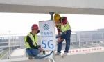 下行速率每秒超1Gb!中国移动开通港珠澳大桥珠海口岸5G基站