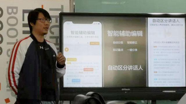 搜狗发布智能录音笔C1,声纹识别讲话人,实时转文字