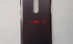 一加GM1915型号获蓝牙SIG认证 可能是一加7或5G智能手机
