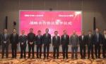 中国人保与腾讯达成战略合作,携手打造保险数字化创新样本