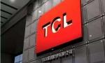 聚焦战略转型驱动高质量增长 TCL集团进入全新发展阶段