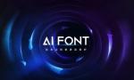 阿里巴巴再放大招,联合汉仪重磅推出五款人工智能字体!