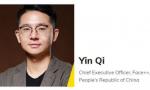 旷视等中国人工智能企业2018年进步巨大 技术亮眼成绩喜人