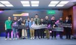 天池OGeek算法挑战赛落幕 OPPO与阿里云携手扶持年轻科研人才成长