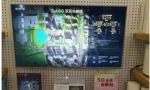 5G元年看移动,广东移动深圳公司携手华为打造5G智慧体验营业厅