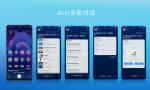 """vivo智能助手新增""""语音购""""服务,手机行业进入新赛道"""