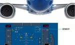 波音详解737 MAX软件升级:可应对迎角传感器数据错误