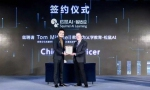 全球机器学习教父Tom Mitchell宣布加入松鼠AI