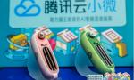 猫王收音机2019新款连发,接入腾讯云小微AI助手