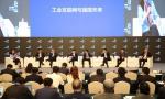 腾讯云总裁邱跃鹏:工业互联网应首先关注痛点问题的解决