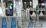 奥比中光3D人脸识别技术助力中国地铁首次实现刷脸乘车