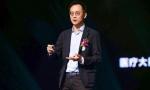 腾讯集团汤道生:打通生产消费端,是产业互联网带来的真正机会