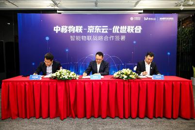 京东云、中移物联网与优世联合战略合作 携手探索物联网新模式