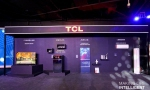 TCL新品发布:三款全场景AI电视重磅来袭