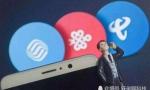 中国移动再确认,3类号码不能携号转网,超过1.5亿用户受影响