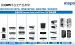 浪潮Cascade Lake服务器全新升级 率先落地上海交大超算系统