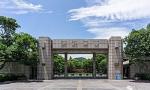 浙大首届人工智能本科生9月入学,纳入竺院图灵班
