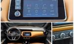 用AI语音取代大屏操控,汽车的大屏时代要变革?