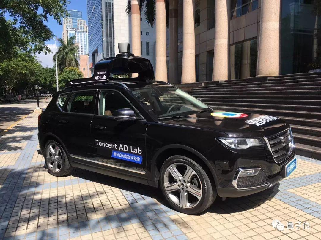 腾讯自动驾驶新动作!与现代合作开发无人车系统