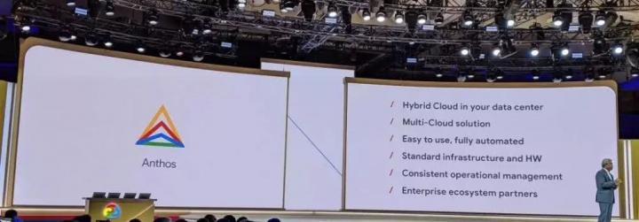 谷歌云重磅推出混合云平台Anthos,兼容竞争对手云服务