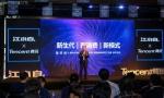 江小白腾讯达成合作 共同推动酒业数字化转型