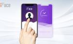 知名人脸识别公司iFace受邀参加2019互联网经济峰会