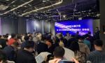 中国通服能力开放 携手物联网产业伙伴共筑智慧生态