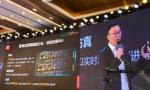 联想创投宋春雨:不只AI 智能互联网赋能产业将带来巨大机会