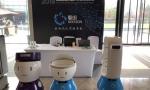解读行业新风向 擎朗智能出席2019首届智能机器人行业太湖峰会