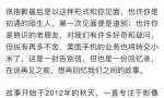 美图正式宣布关闭手机业务 品牌授权给小米