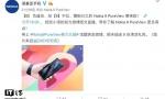 诺基亚9 PureView国行今天下午16点发布 搭载高通骁龙845处理器