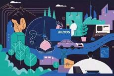 聚焦人才战略,科大讯飞为创业者提供优质平台助推AI行业发展