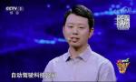 """5G让""""无人驾驶""""成为可能,智行者王肖博士上演千米远程驾驶神技"""