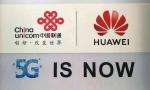 华为在广州率先完成中国联通5G商用手机与网络兼容性第一阶段测试